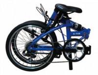 Oyama vouwfietsen-TFD 2026A gevouwen